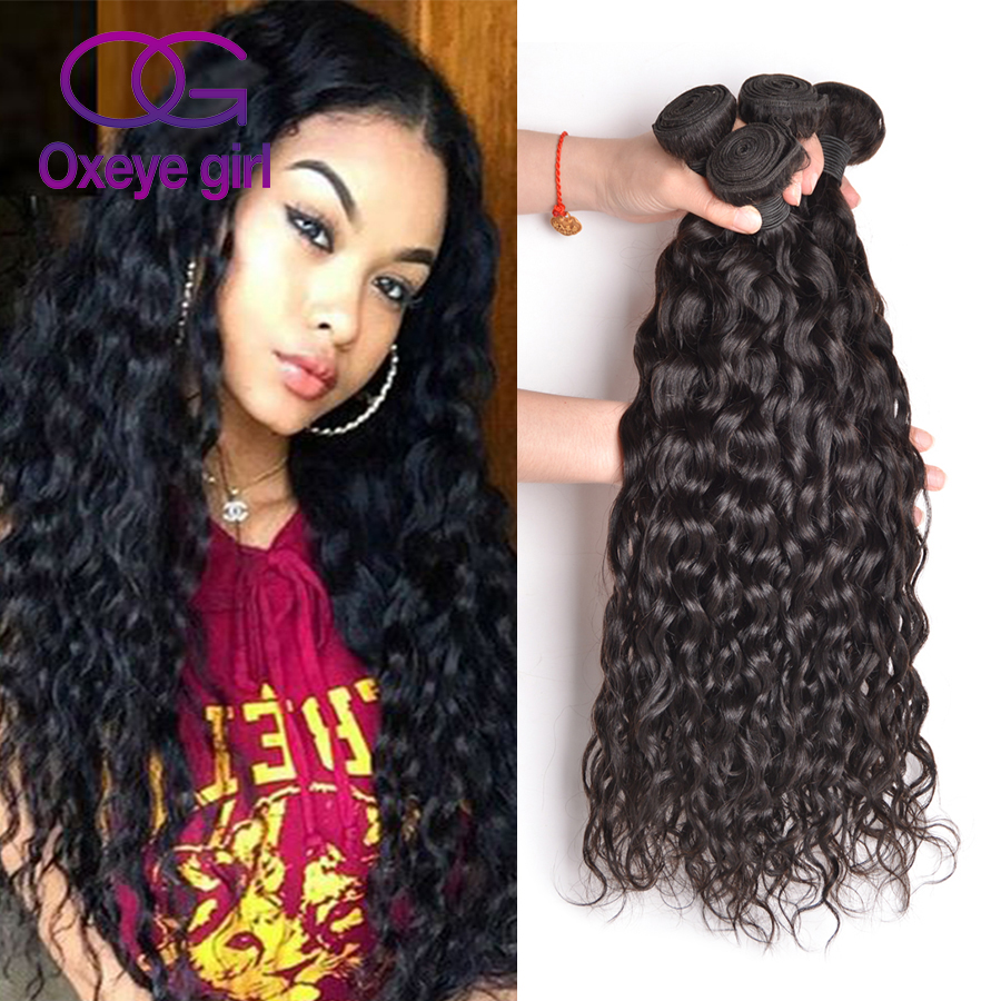 Peruvian Virgin Hair Natural Wave 4 Bundles Wet And Wavy
