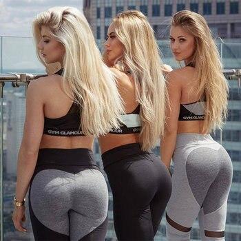 Feminina Fitness Heart Push Up Leggins