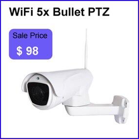 Bullet-PTZ-98