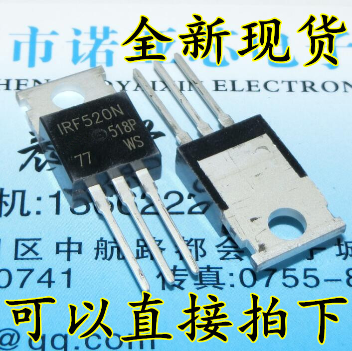 10pcs/lot IRF520N IRF520 520 TO-220 In Stock