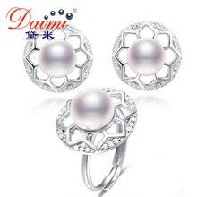 Daimi 9-10/10-11mm Gran Perla Natural de Agua Dulce Conjuntos, Flor de lujo Pendientes Anillo de Conjuntos de Perlas, Sistemas de la joyería