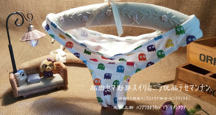 5d1eb59cb3c Sexy thongs g string lingerie panty Japanese thong underwear women ...
