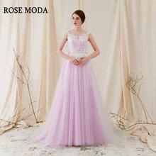 Женское кружевное свадебное платье розовое из тюля с рукавами