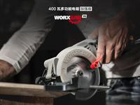 WX429 multi function household electric circular saw, wood, metal, stone hand saw power tools