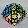 Engranajes Lanlan Dodecahedron 12 lados Quadrangle Cubo Negro Cubo Mágico Rompecabezas Cubo mágico Puzzle de aprendizaje y educación juguetes