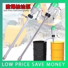Hot Sale Electrical Aluminum Liquid Transfer Oil Pump For Flammable Liquid стоимость
