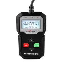 KW590 OBD2 авто код ридер автомобильный диагностический сканер универсальный сканирующий инструмент автомобильных Автомобильный сканер для диагностики инструмент 2 цвета