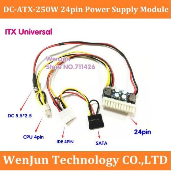 High Quality DC ATX 250W Server Power Modul ATX 24Pin Pico Switch PSU Car Auto Mini