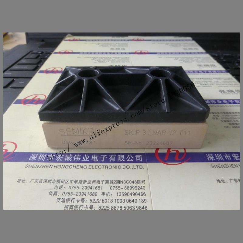 SKIIP31NAB12T11  module special sales Welcome to order !SKIIP31NAB12T11  module special sales Welcome to order !