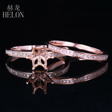 HELON Hot! Solid 14k Rose Gold 6.5mm Round Pave .25ct Diamond Engagement Wedding Fashion Duo Semi Mount New Jewelry Women's Ring