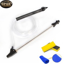 Pressure washer gun k series Hose Cleaning Tool car wash high pressure cleaner Ceramic Nozzle 2.8M