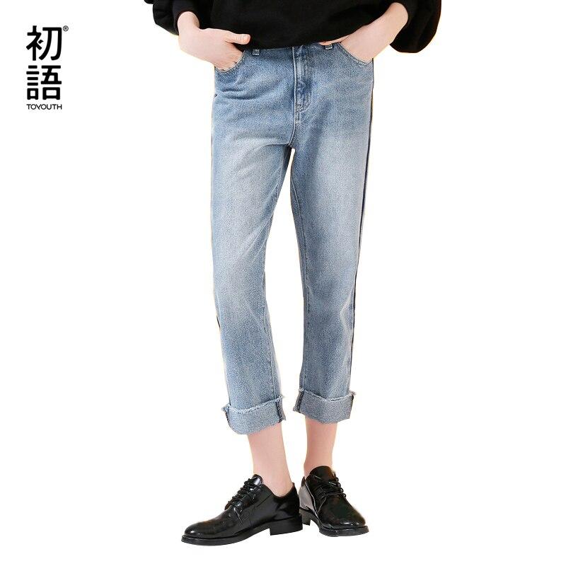 Toyouth джинсы осень 2017 г. Женские повседневные Прямые брюки свободные светло-голубой хлопок лодыжки Длина брюки