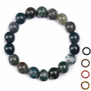 Fashion Couple Bracelet Bangle Trendy Stone Bracelets Jewelry Amber Bracelet Malachite Agat Beads Yoga Stretch Bracelets Bangles