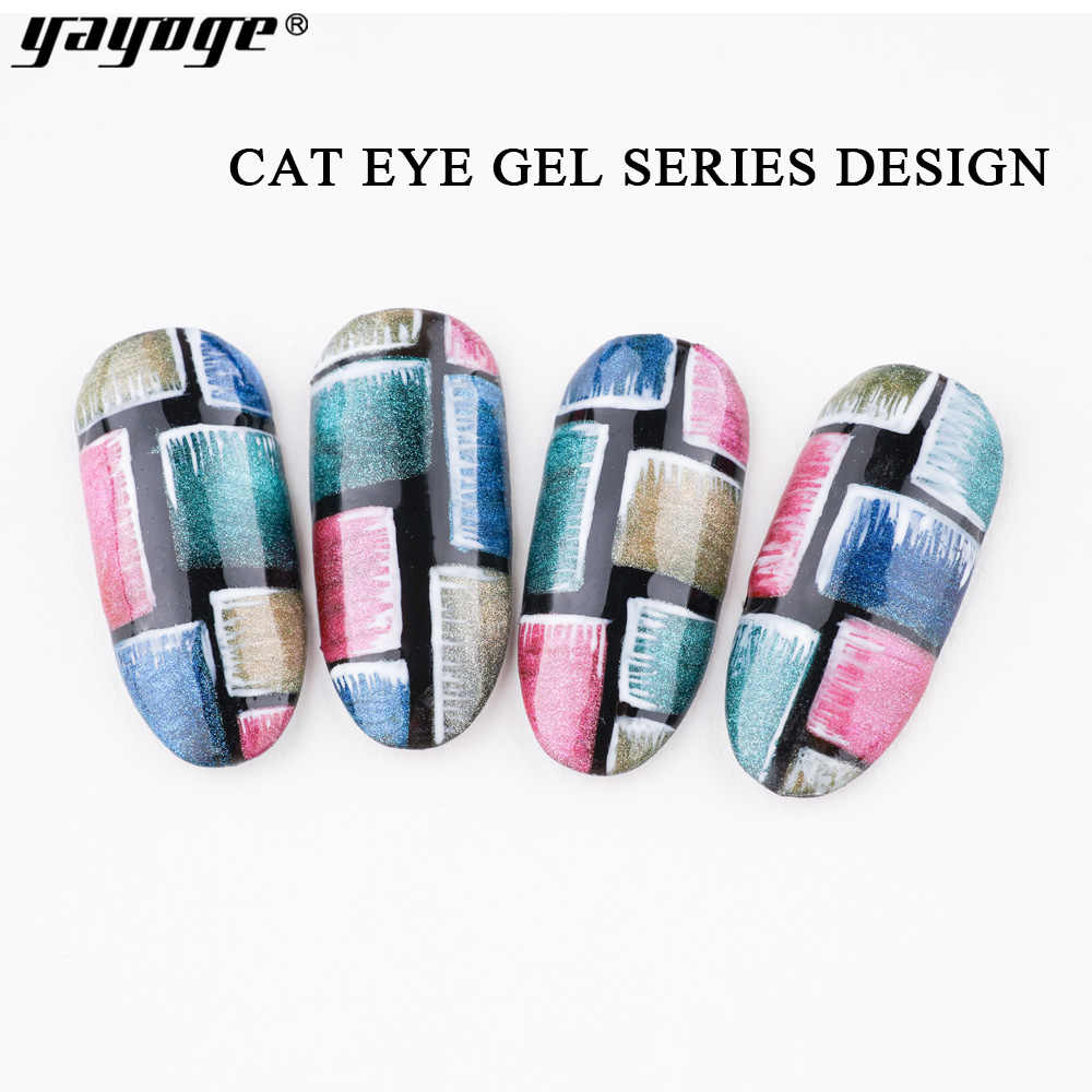 Yayoge Nail Art Design 11in1 Gel esmalte de uñas ojo de gato Gel tirar pintura pluma Top y Base capa dibujo Gel 6W Led UV lámpara