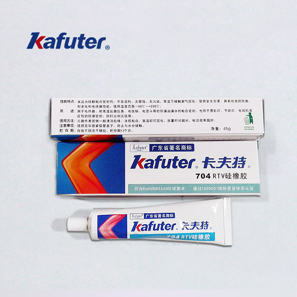 Free shipping 10 pcs/lot 45g Kafuter Silicone Industrial Adhesive 704 RTV Silicone Rubber White Glue