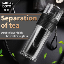 Double Layer Glass Water Bottle Tea And Separation Portable Car With 304 Stainless Steel Infuser