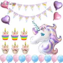 Happy Birthday Banner Unicorn Horn Cake Decoration Foil Balloons For  Wedding And Party Decorations