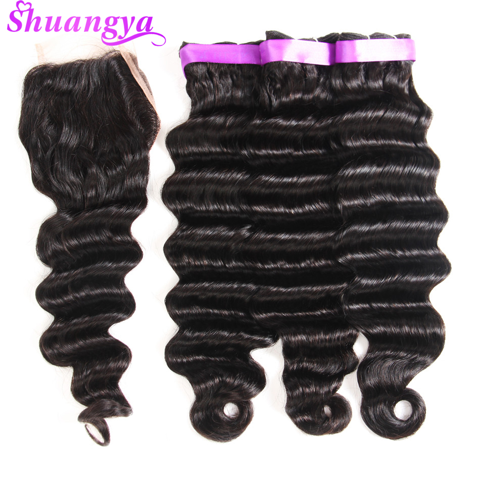 Natural Wave 3 Bundles With Closure 4 Pcs/lot Brazilian Hair Weave Bundles Remy Hair Extensions Human Hair Bundles With Closure