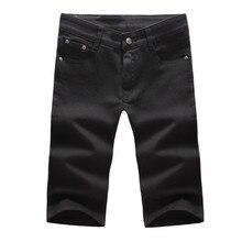 BOLUBAO 2017 New Men Jeans Brand Clothing Fashion Summer Style Thin Calf-Length Pants Casual Male Denim Straight Bermuda Shorts