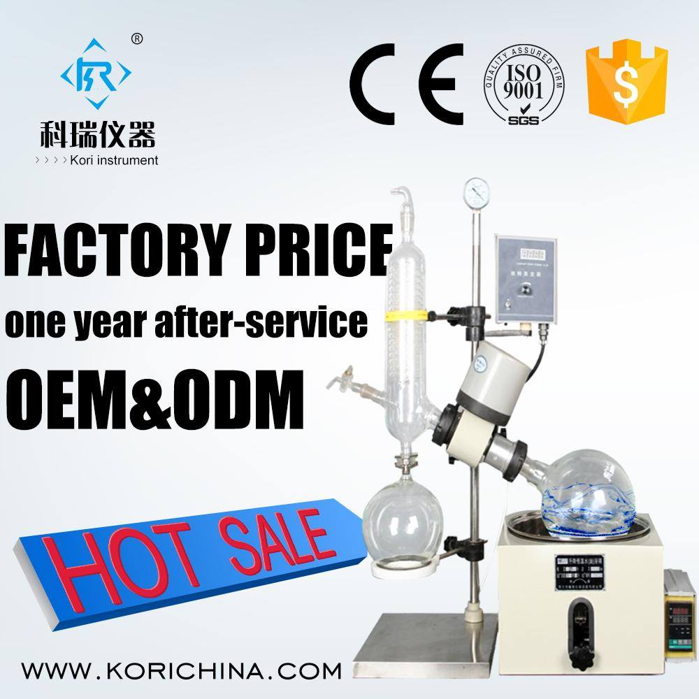 3L Rotovap/Rotary Evaporator/Vacuum Rotary Evaporator/Distillation heater short path alcohol distillation equipment