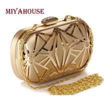 Miyahouse Sequined Design Shoulder Bag For Women Polyester Messenger Bag For Female Luxury Crossbody Bag With Chain For Women