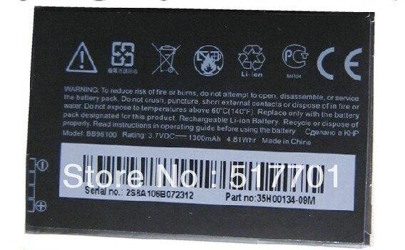 ALLCCX высокого качества батареи мобильного телефона <font><b>BB96100</b></font> для htc G6 G7mini G8 A7272 G8 T8686 A3333 A3360 A3366 A3380 A6363 A6388