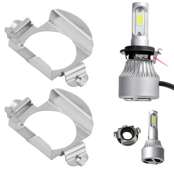 1Pair H7 LED Bulbs Base Holders Adapters Retainer Clips Kit for Mercedes – Benz B – Class / C – Class / ML Class /Ford Silver