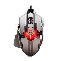 プロフェッショナル Usb 有線ゲーミングマウス 9 ボタン 4000 DPI LED 光学式マウスゲーマーマウス人間工学 Pc ラップトップ