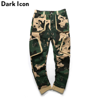 Movable Side Pockets Special Design Camouflage Pants Men 2017 New Fashion Inside Seam Elastic Camo Mens