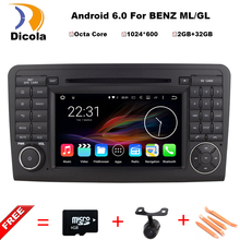 2G RAM+32G ROM Android 6.0 Octa Core Car DVD Multimedia Player For Benz GL ML CLASS W164 X164 ML350 ML450 GPS Stereo Head Unit
