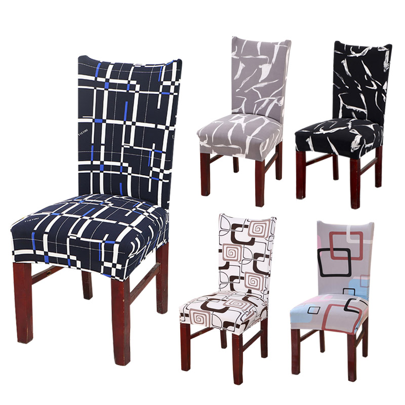 Kitchen Chair Cover Dining Seat Cover Black Slipcover ...