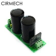 CIRMECH выпрямитель фильтр конденсатор постоянного тока двойной модуль питания для усилителя мощности переменный ток в постоянный ток модуль платы diy комплект готовый
