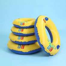 Inflatable Swimming Ring PVC Thickened Childrens  Professional Learn To Swim Safety Equipment Life Buoy