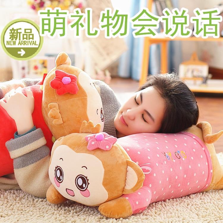 ФОТО big plush pink happy monkey toy creative girl monkey doll pillow gift about 70cm