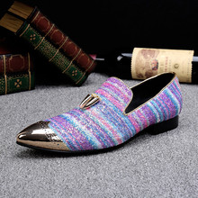 Итальянская Мода Многоцветный Мужчины Мокасины Из Натуральной Кожи Мужчины Квартиры Slip on Острым Носом Мужчины Платье Обувь Свадебные Для Тапочки