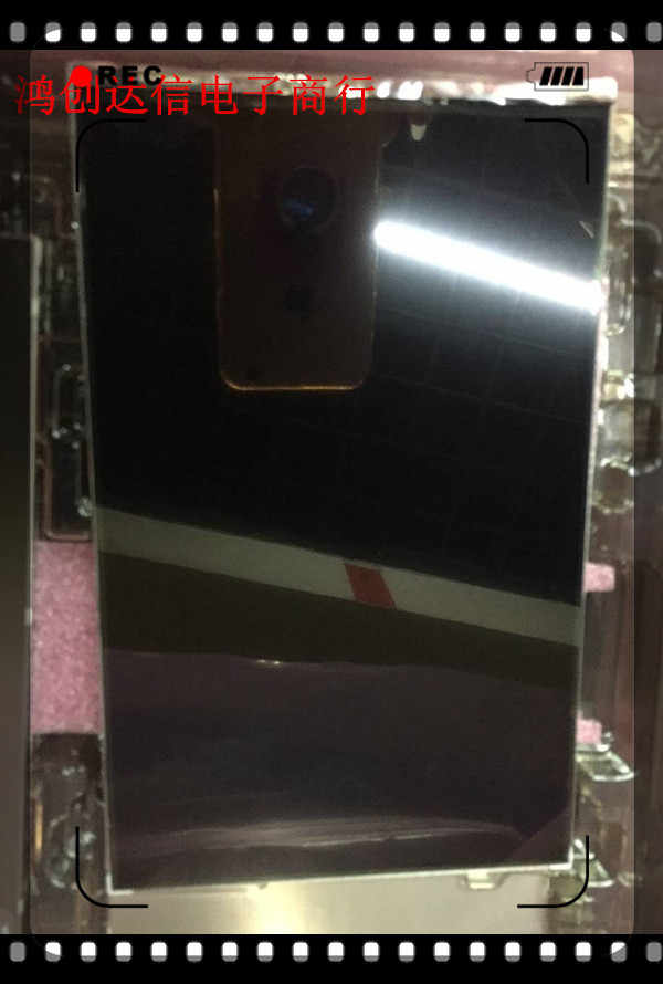 Baru asli AUO 8-inch B080EAB02.3 panel datar layar LCD