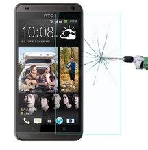 2.5D 0.3 мм закаленное стекло Для HTC Desire 700 защитная пленка передняя чехол + чистые комплекты