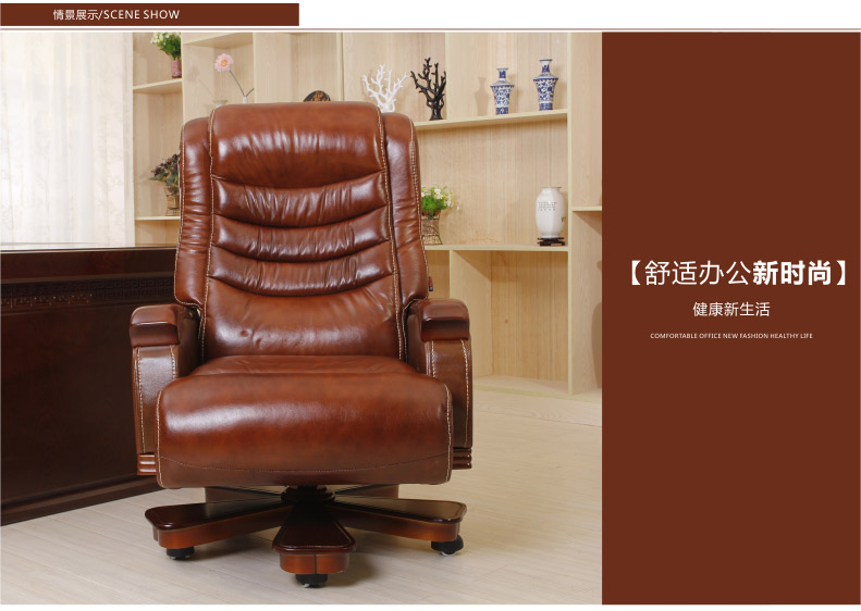 Купить с кэшбэком Luxury boss chair. Can lie leather of large chairs. High back of a chair lift chairs