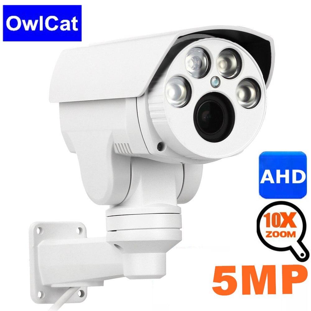 AHD Analog Surveillance Infrared Camera HD 1080P 2MP 5MP 4X 10X Optical Auto Zoom AHD PTZ