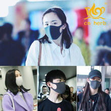 Cn Herb Black Mask Man With Stylish Personality Female Korean Fashion Winter Cold Warm Red Star Children
