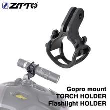 ZTTO велосипедный светильник фонарь, держатель, фонарь, кронштейн для дорожного велосипеда, MTB, Аксессуары для велосипеда, регулируемый кронш...