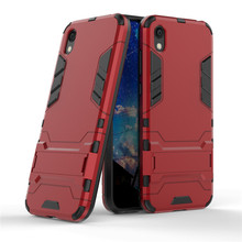 For Huawei Honor 8S Case Armor Soft Silicone Rubber Hard PC Phone Back Cover Fundas