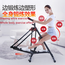 Air Walker Indoor Space Walking Machine Home Fitness Equipment Swing Training Device Before and After Left and Right(China)