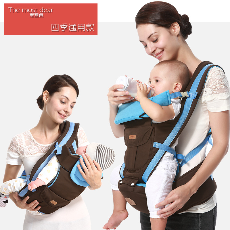 ФОТО Super Breathable 0-48m Multifunctional Front Carry Baby Carrier Backpacks Carrier Baby Slings Weight 30kgs Brand100 Cotton