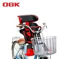 OGK Ребенка Велосипед Седло PP Смолы Велосипед Безопасности Велосипедов Сиденья Удобные Передние Сиденья Мясо Регулируемое Седло Велосипеда Для Детей