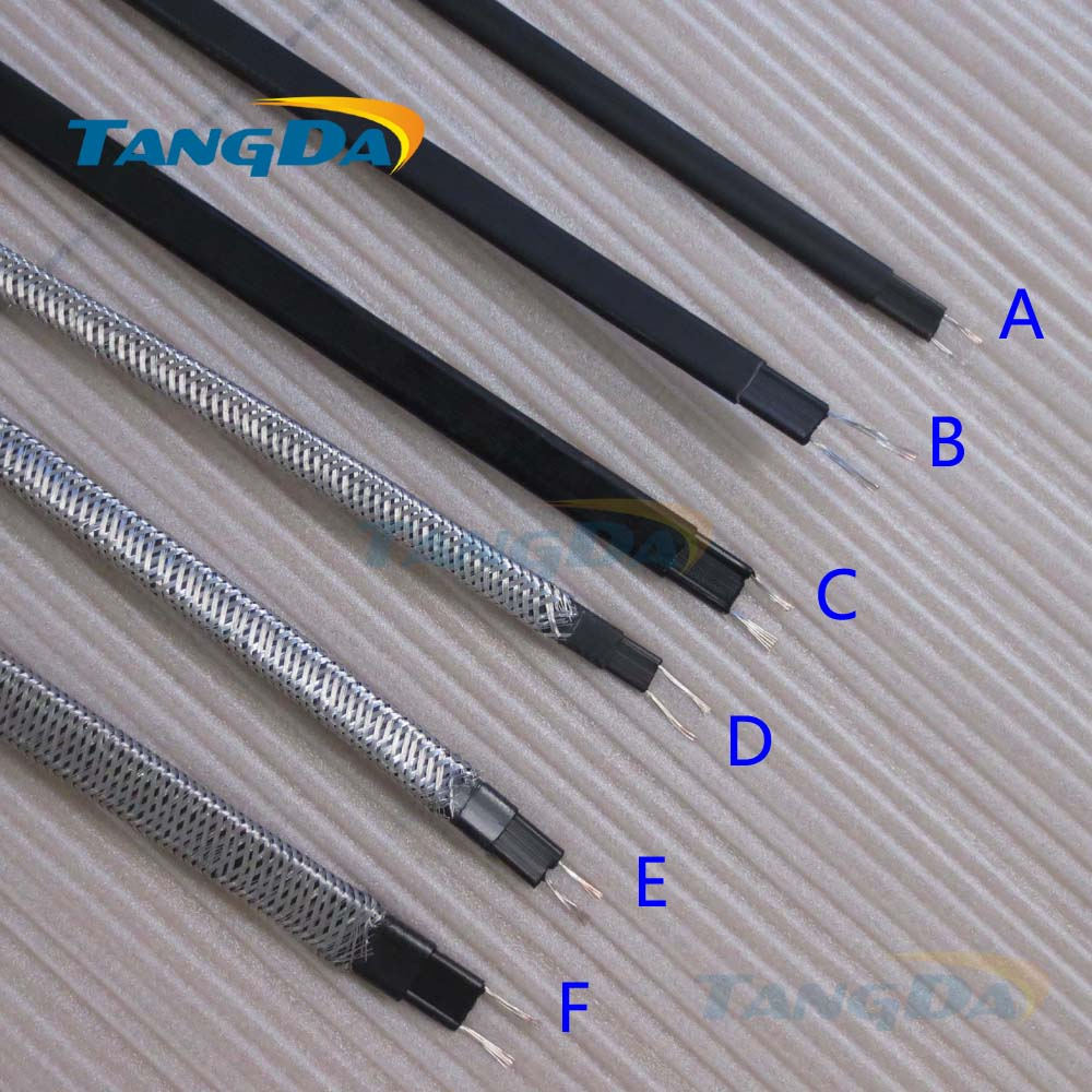 Anti Freeze Frost Protection Heating Cable For Water Pipe