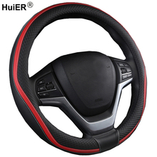 HuiER Car Steering Wheel Cover 6 Colors Artificial Leather Braid on the Steering-wheel Funda Volante Universal Auto Car Styling