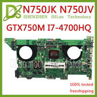 KEFU N750JV For ASUS N750JV N750JK motherboard I7 4700HQ CPU GTX750 Laptop motherboard REV2.0/2.1 mainboard  Test|Motherboards|Computer & Office -