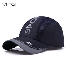 a724822fb66 Breathable Nylon Mesh Summer Women Snapback Hats Adjustable Outdoor Net Cap  Wholesale Truck Cap Lot Color Blank Baseball Cap
