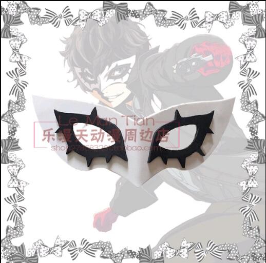 Akira Kurusu Persona 5 Joker Mask Anime cosplay Mask Costume uniform for party Halloween